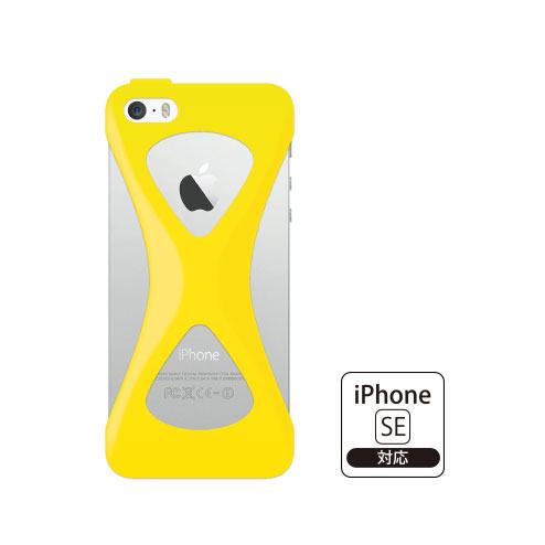 Palmo for iPhone5 Yellow